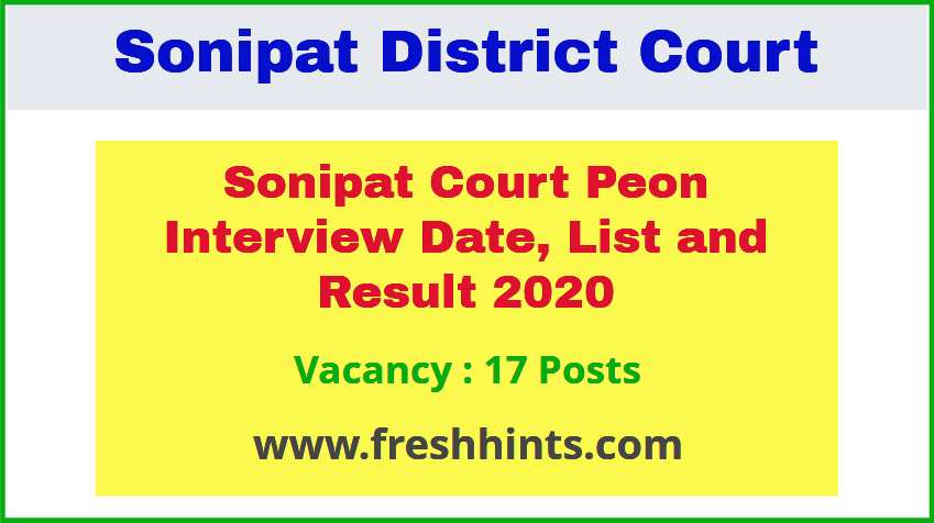 Sonipat District Court Peon Interview Date, List and Result 2020