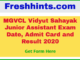 MGVCL Vidyut Sahayak Junior Assistant Admit Card Result 2020