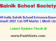 All India Sainik School Entrance Exam Results Admission List 2021