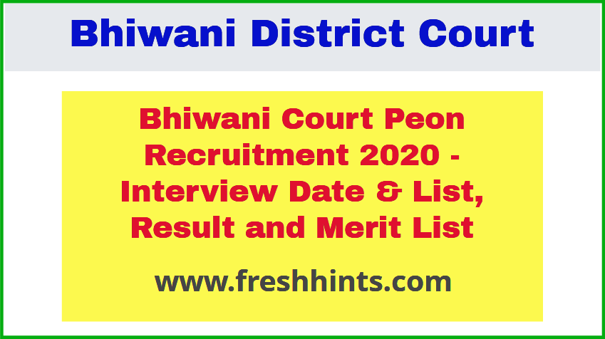 Bhiwani District Court Peon Recruitment 2020