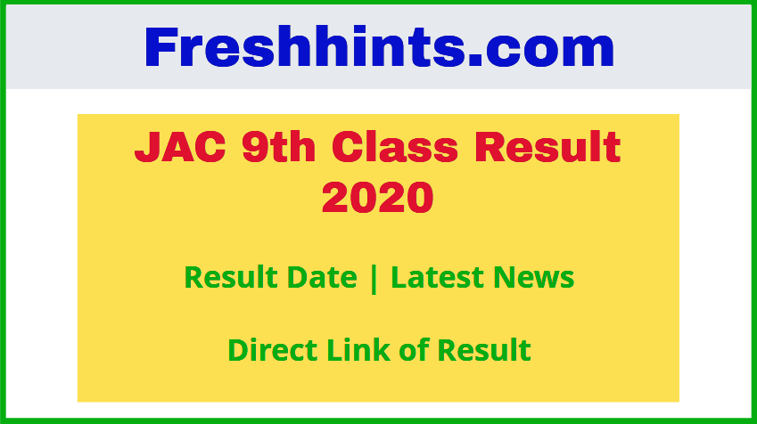 JAC 9th Class Result 2020 Jharkhand