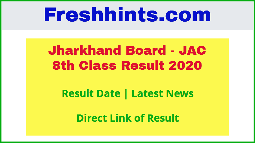Jharkhand Board 8th Class Result 2020