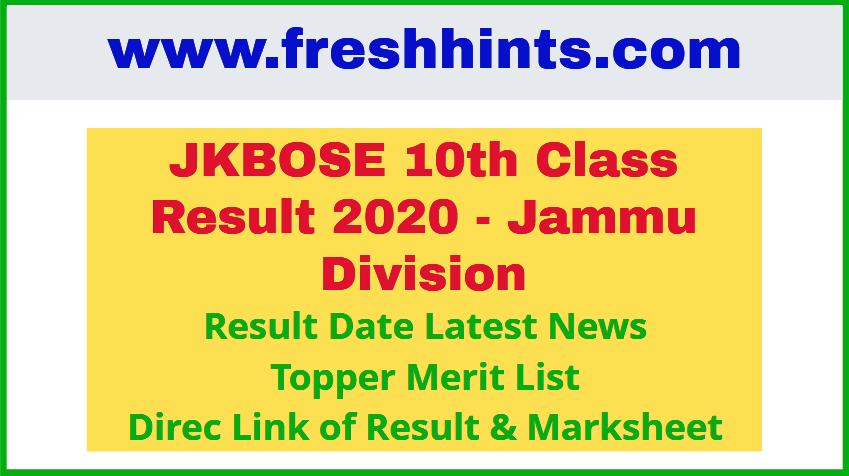 JKBOSE 10th Class Bi Annual Result 2020  Jammu Division