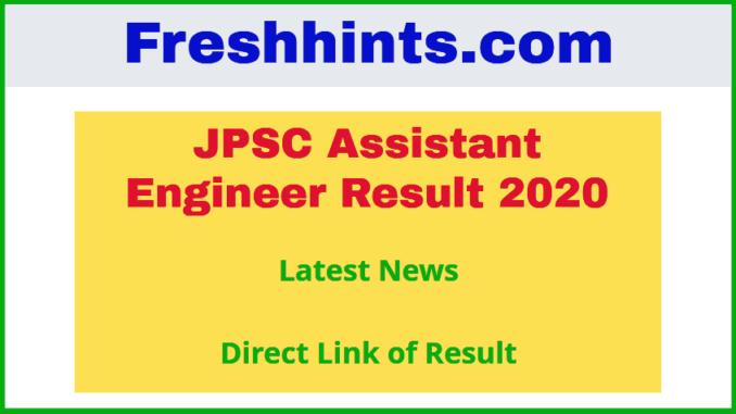 JPSC Assistant Engineer Result 2020