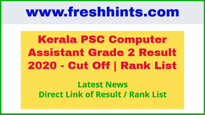 UKSSSC Junior Assistant ( Kanishtha Sahayak ) Result 2020