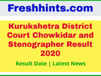 Kurukshetra District Court Result 2020