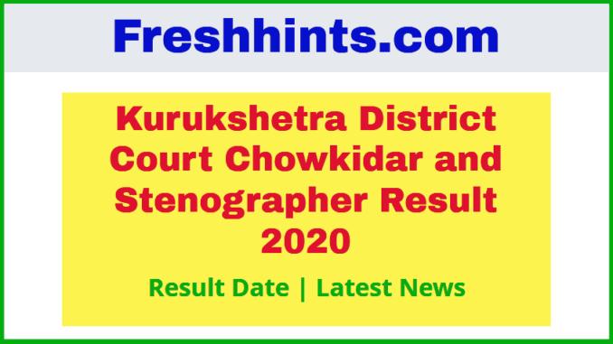 Kurukshetra District Court Result 2020