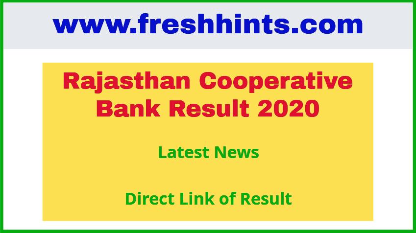 Rajasthan Cooperative Bank Result 2020