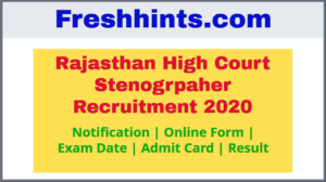 Rajasthan High Court Stenogrpaher Recruitment 2020