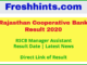 RSCB Manager Banking Assistant Result 2020