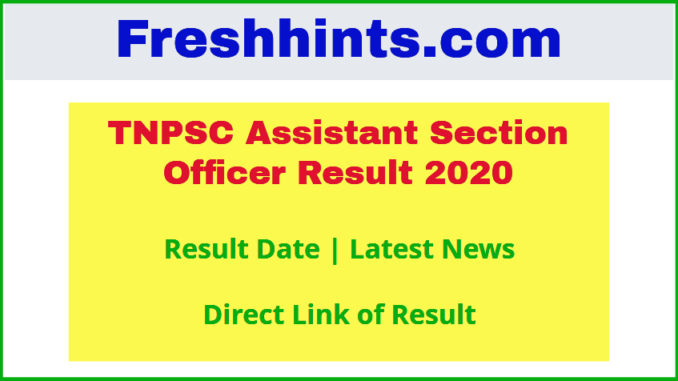 TNPSC Assistant Section Officer Result 2020