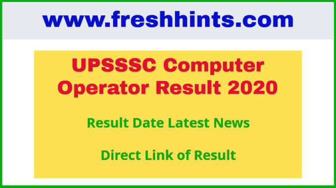 UPSSSC Computer Operator Result 2020 - Official Website
