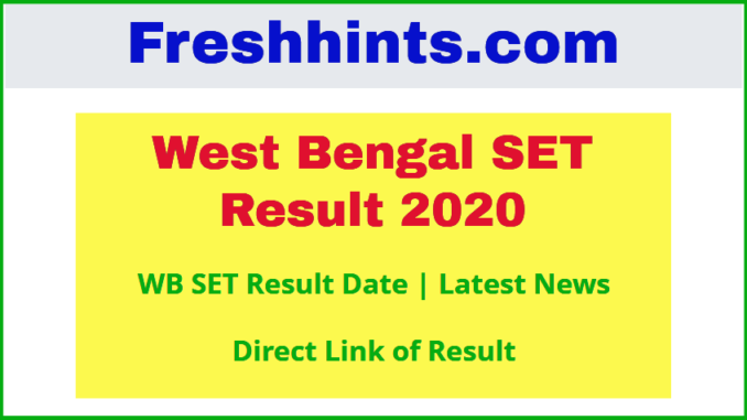 West Bengal SET Result 2020