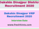 Dakshin Dinajpur VRP Recruitment 2020