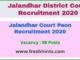 Jalandhar Court Peon Recruitment 2020