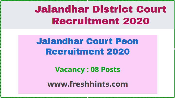 Jalandhar Court Peon Recruitment 2020