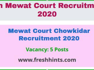 Mewat Court Chowkidar Recruitment 2020