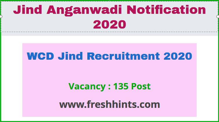 WCD Jind Recruitment 2020