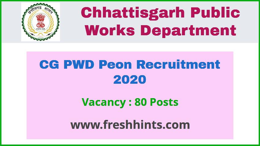 Chhattisgarh PWD Recruitment 2020