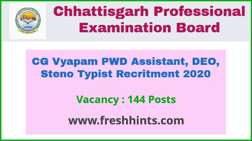 CG PWD Assistant, DEO, Steno Typist Recritment 2020