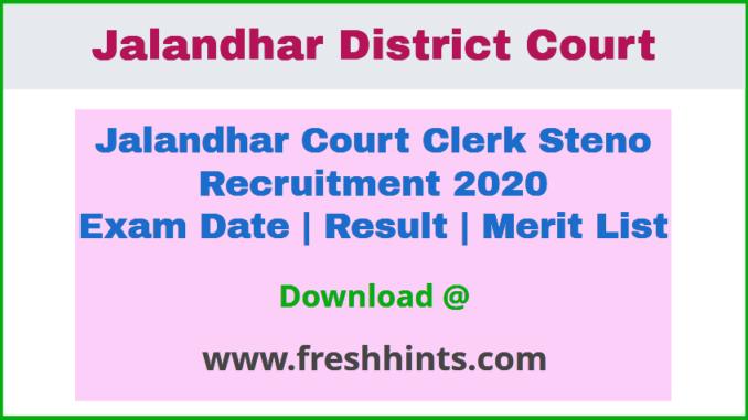 Jalandhar District Court Clerk Steno Recruitment 2020