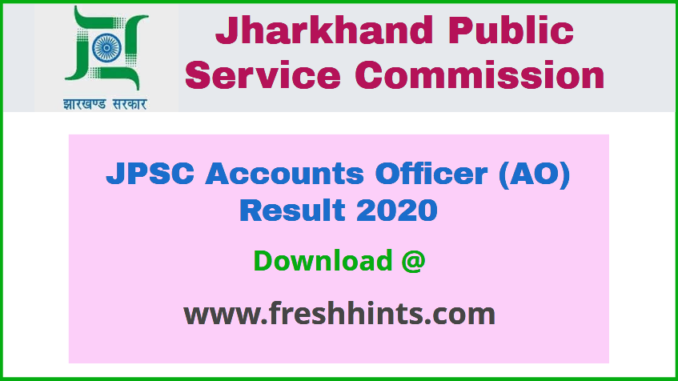 JPSC Accounts Officer Result 2020