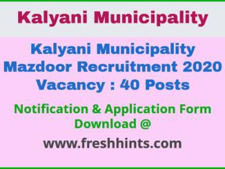 Kalyani Municipality Mazdoor Recruitment Vacancy 2020