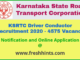 KSRTC Driver Conductor Recruitment 2020
