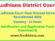 Ludhiana District Court Peon Process Server Recruitment 2020