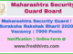 Maharashtra Security Guard Recruitment 2020