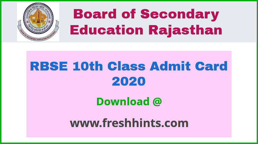 Rajasthan Board 10th Class Admit Card 2020