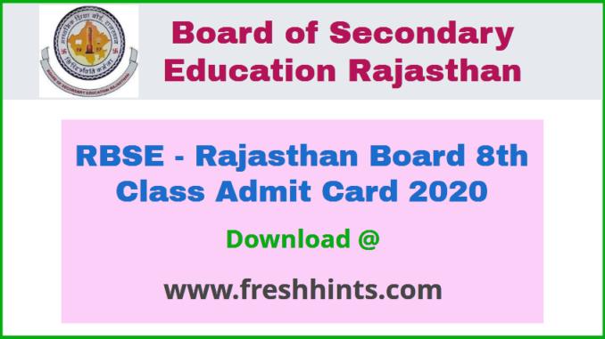 Rajasthan Board 8th Class Admit Card 2020