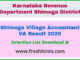 Shimoga Village Accountant Result 2020