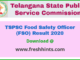 TSPSC Food Safety Officer Result 2020