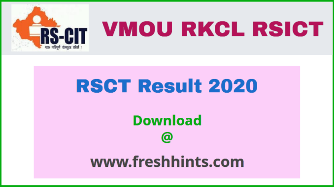 VMOU RKCL RSICT Result 2020