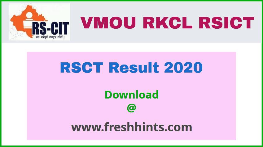 VMOU RKCL RSICT Result 2020