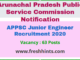 APPSC JE Recruitment 2020