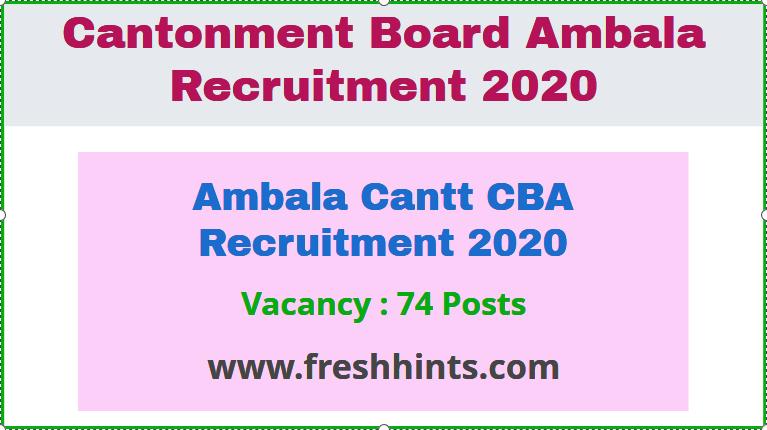 Ambala Cantt CBA Recruitment 2020