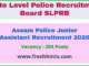 Assam Police JARecruitment 2020