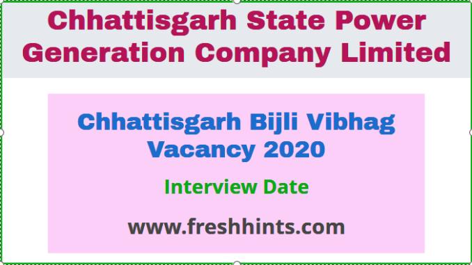 Chhattisgarh Bijli Vibhag Vacancy