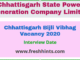Chhattisgarh Bijli Vibhag Vacancy