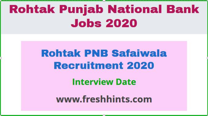 Rohtak Punjab National Bank Safaiwala Vacancy 2020
