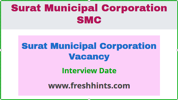 Surat Municipal Corporation Vacancy