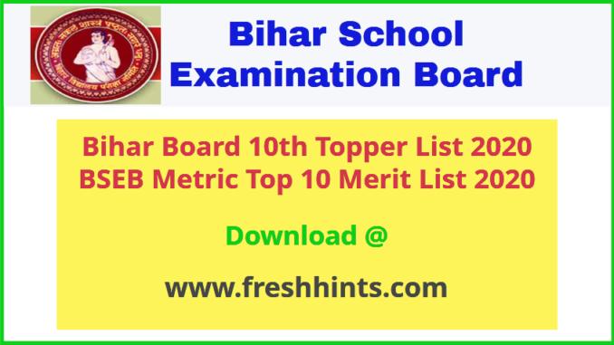 BSEB 10th Class Topper List 2020