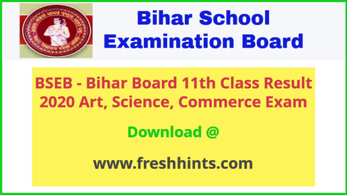 BSEB 11th Class Result 2020
