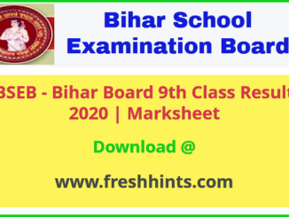BSEB 9th Class Result 2020