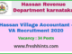 Hassan VA Recruitment 2020