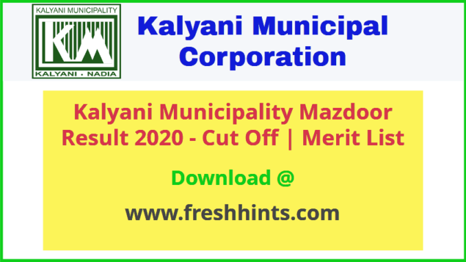 Kalyani Municipality Group D Result 2020