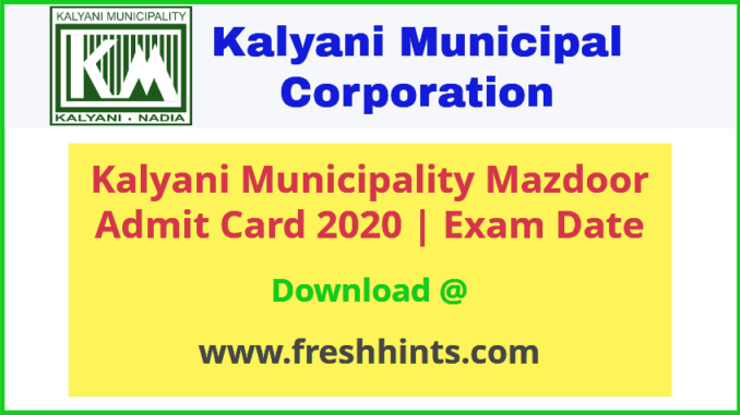 Kalyani Municipality Mazdoor Exam Admit Card 2020