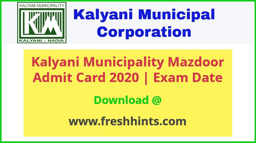 Kalyani Municipality Mazdoor Exam Admit Card 2020